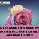 Thought of the day 20+ One and Two Line Motivational Quotes and Status